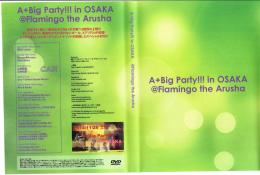 A+Big Party!!! in OSAKA 全パフォーマンス収録DVD