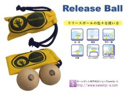 Release Ball リリースボール